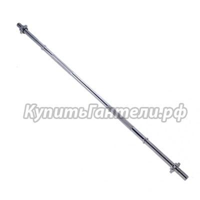 Гриф для штанги прямой 150 см, d-30